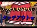 甲子園アナ、うっかり済美チアに触れタッチアウトw【甲子園2018夏】