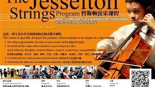 Jesselton Strings Program (JSP)