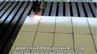 видео Лазерная резка оргстекла пластика акрила услуги лазерной резки листовых материалов Москва Россия.