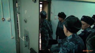 Обыкновенный садизм Обыск в камере СИЗО 4 УФСИН по Кемеровской области