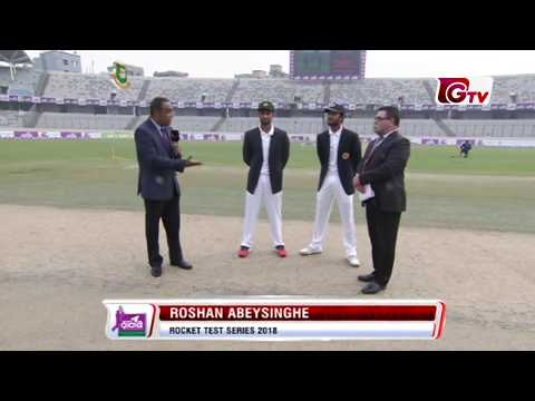 Bangladesh vs Sri Lanka Highlights | 2nd Test | Day 1