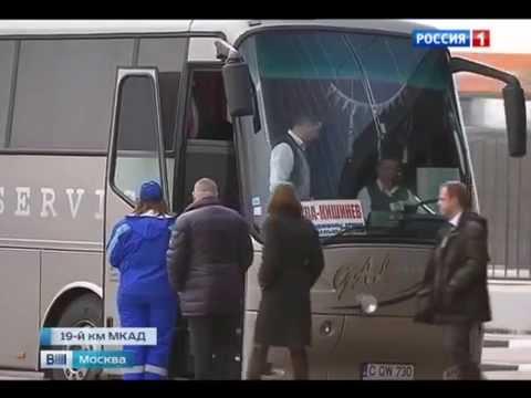 """В Москве открывается новый автовокзал """"Южные ворота"""""""