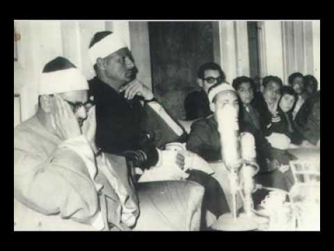 surat al hashr & qisar (masjid al aqsa palestine 1963)