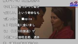 中村蒼が美女と次々と… 『命売ります』ラブシーン3話分先行公開��. BSジ...