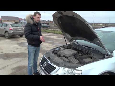 Обзор Volkswagen Passat B6 с пробегом. На что смотреть при покупке.