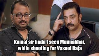 Kamal Haasan never uses glycerine: Saran | Vasool Raja MBBS