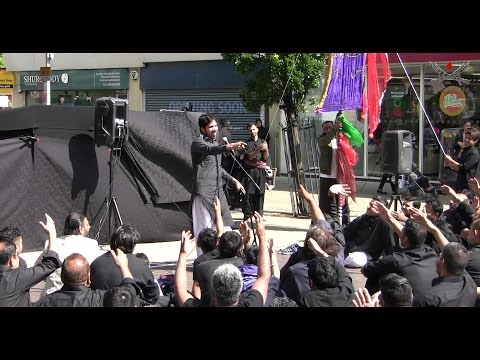 Allama Ghulam Jafar Jatoi of Pakistan | Ilford | London | UK | 5th July 2015