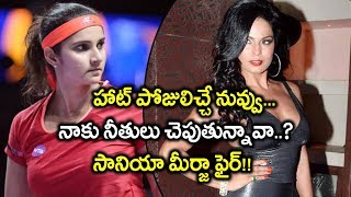 ICC Cricket World Cup 2019 : Sania Mirza and Veena Malik's Nasty Twitter Spat After Pak Loss