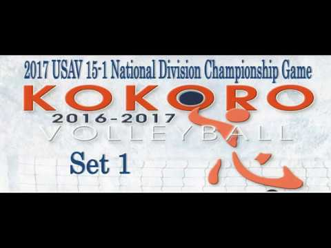 USAV 2017 15-1 National Division Gold Championship Game