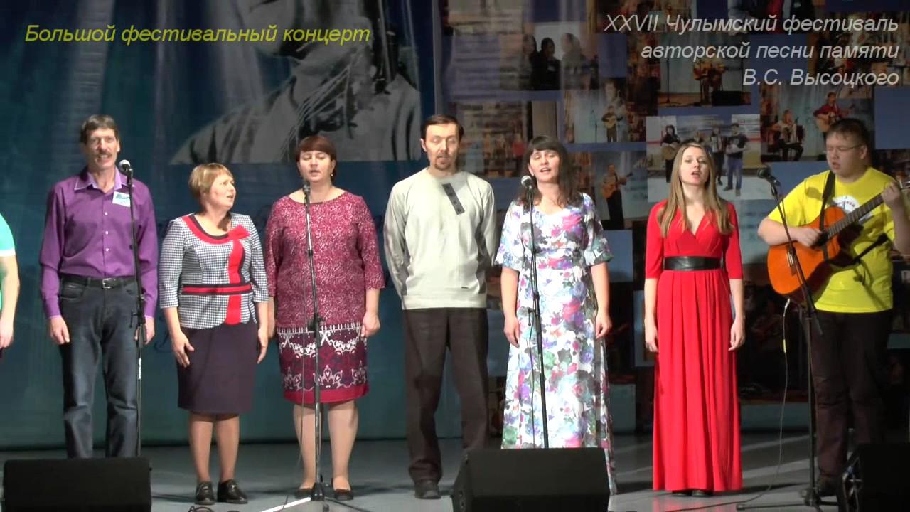 Москва клуб авторской песни отзывы ночные клубы владивосток