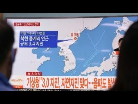 Earthquake sparks fear of North Korea nuclear test