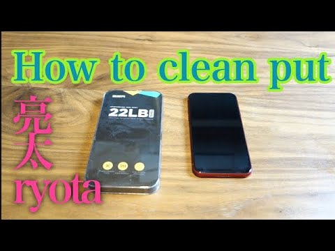 iPhone XRにガラスフィルムをキレイに貼る方法 / How to clean put.