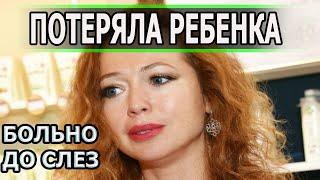 ПОТЕРЯ РЕБЕНКА И ПРЕДАТЕЛЬСТВО МУЖА! Куда пропала и как сложилась судьба Елены Захаровой