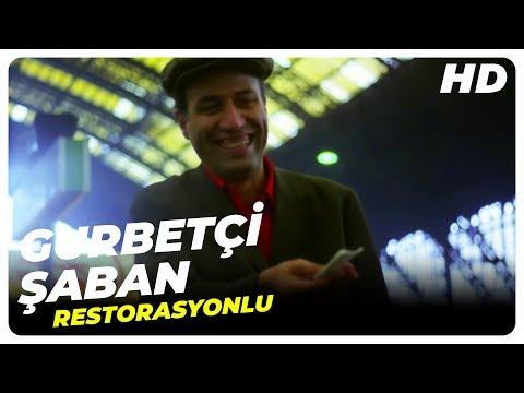 Gurbetçi Şaban - Türk Filmi HD (RESTORASYONLU)