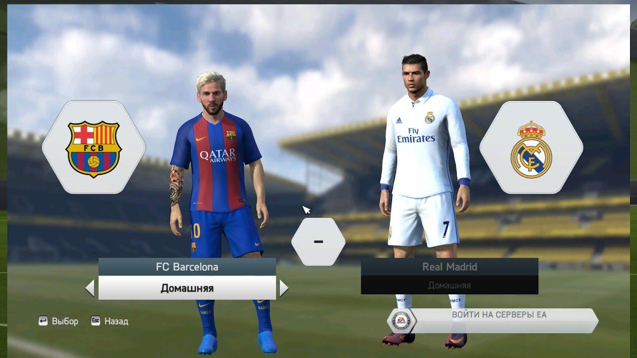 ОБЗОР+УСТАНОВКА МОДА!!! FIFA 14 ModdingWay Mod Season 16/17