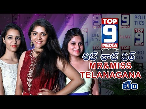 Mr And Miss Telangana Team 2018 Special Chit Chat   TOP9 MEDIA