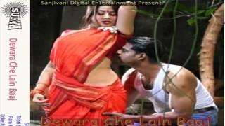Maithali Hot Songs 2015 New || Jab Se Humar Holo Chhai Sipahi May Bahali || Ram Kishun