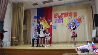 СЦЕНКА УРОК ИСТОРИИ. 11 КЛАСС. ПОСЛЕДНИЙ ЗВОНОК 2018