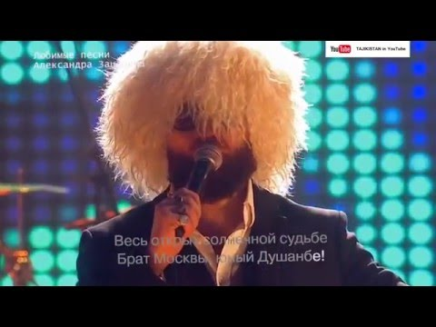 ПАРНИ пели песню про наш ДУШАНБЕ и вышли в финал  Рекорд Оркестр   О Душанбе