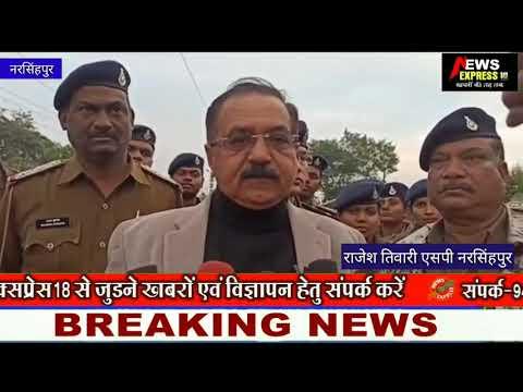 नरसिंहपुर- अवैध शराब फैक्ट्रियों पर पुलिस का छापा, कारोबारियों में हड़कंप