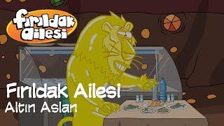 Altın Aslan | Fırıldak Ailesi (1. Sezon 5. Bölüm)