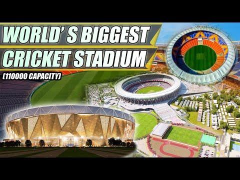 Gujarat Motera Cricket Stadium All Info    मोटेरा स्टेडियम गुजरात