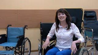 видео Инвалидные коляски