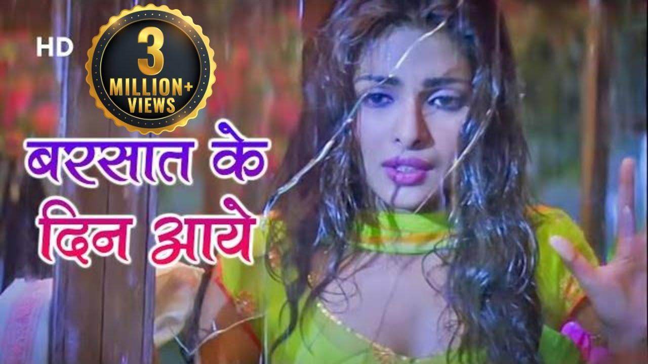 Download Barsaat Ke Din Aaye   Barsaat (2005)   Bobby Deol   Priyanka Chopra   Bollywood Romantic Rain Song
