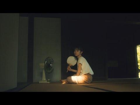 アイビーカラー【青い風】Music Video