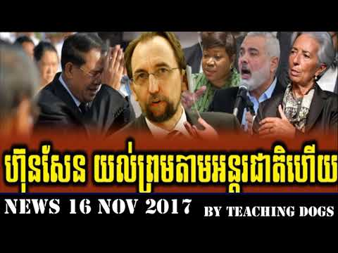 Cambodia Hot News VOD Voice of Democracy Radio Khmer Afternoon Thursday 11/16/2017