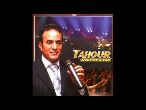 tahour wa 7a7a
