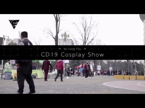 CD19 [Comiday19]
