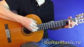 Как играть песню «Алюминиевые огурцы» Эстрадным боем