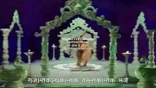 Shiva Tandav Stotram with Sanskrit Subtitles -- Ankur Nagpal