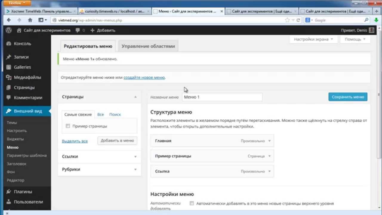 Установка сайта на новый хостинг хостинг игрового сервера sa mp