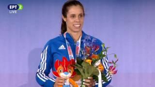 Κατερίνα Στεφανίδη (Ekaterini Stefanidi) | Άλμα Επί Κοντώ | Χρυσό Μετάλλιο | Ευρωπαϊκό 2016