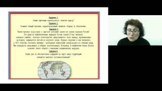 Оценка достижения метапредметных результатов  географии