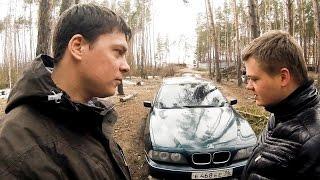 БМВ Е39 девять лет в одних руках! Часть1: Знакомство(БМВ Е39 очень редко встречается в хорошем состоянии, но мы такой авто нашли. Находится этот BMW E39 уже девять..., 2016-03-05T14:26:46.000Z)
