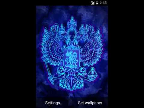 Неоновый 3D Герб России Живые Обои