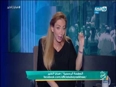 صبايا الخير |  تعرف على السبب وراء إعلان ريهام سعيد لوظيفة على الهواء بمرتب 4000 آلاف جنيه