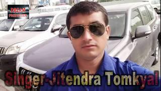 Dehradoon ki jamuna le || Singer-Jitendra Tomkyal || Latest Uttarakhandi Mp3 Song 2017||