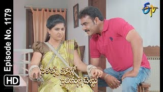 Seethamma Vakitlo Sirimalle Chettu | 12th June 2019 | Full Episode No 1179 | ETV Telugu