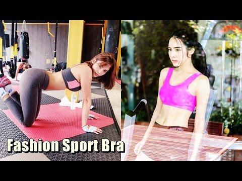 10 อันดับ ดาราสาวสวยกับแฟชั่นสปอร์ตบราสุดเซ็กซี่ Top 10 Fashion Sport Bra