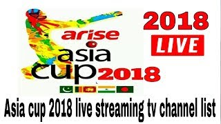 Asia cup 2018 live streaming & tv channel list | asia cup 2018 live today
