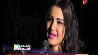 شيما الحاج انا معنديش مانع لاداء ادوار الإغراء