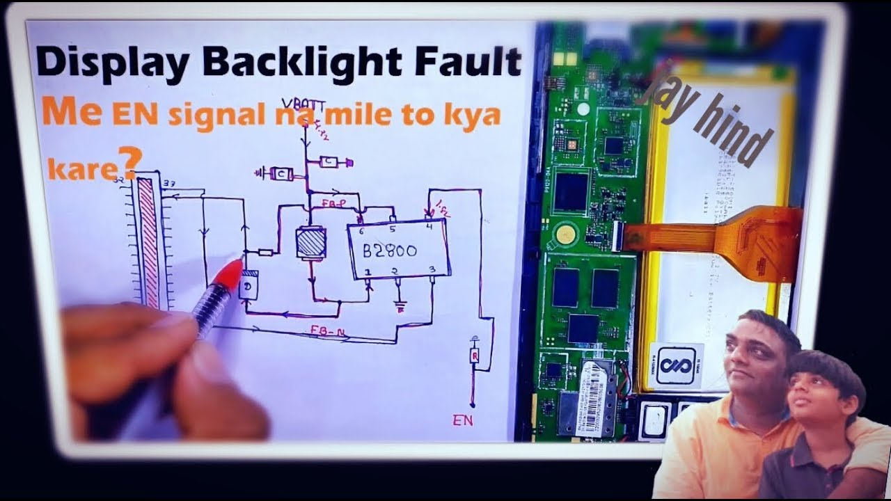 Back Light Fault Solution In All Android Mobile & Tablets By Maximum  Technology