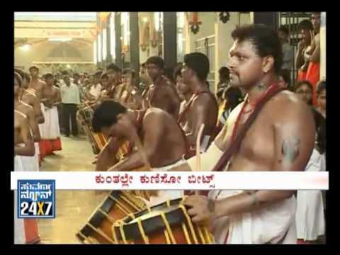 Seg_1 - Chande Pettu:'Paattu' kerala dance - 11 March - Suvarnanews