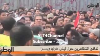 عاجل ليلى علوى تتعرض للتحرش وخلع فى التحرير اليوم