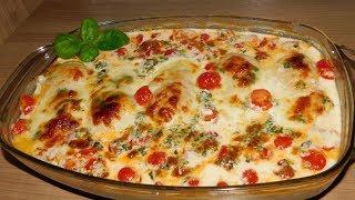 Сочная куриная грудка в сливочном соусе с помидорами и моцарелой.