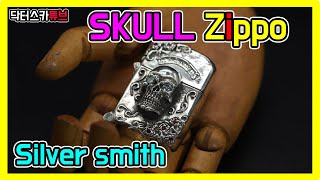 making cool silver zippo light…